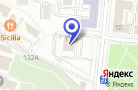 Схема проезда до компании АКБ ГРАНИТ в Москве