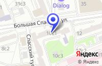 Схема проезда до компании КОНСАЛТИНГОВАЯ КОМПАНИЯ АЛОНЖ в Москве