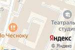 Схема проезда до компании Catapulto.ru в Москве