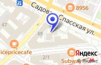 Схема проезда до компании ЛИЗИНГОВАЯ КОМПАНИЯ ХАНСА ЛИЗИНГ в Москве