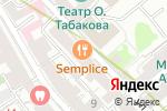 Схема проезда до компании ABC Vitamin в Москве
