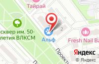 Схема проезда до компании Акант в Москве