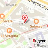 Российская независимая организация профсоюза работников угольной промышленности