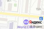 Схема проезда до компании Webasto в Москве