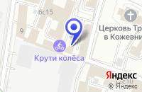 Схема проезда до компании АТП ТРАНСКЭР в Москве