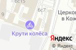 Схема проезда до компании Новогодофф в Москве
