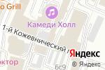 Схема проезда до компании Ликон Рус в Москве