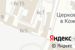 Схема проезда до компании DevaHair в Москве