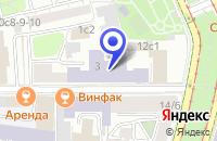 Схема проезда до компании КОМПЬЮТЕРНАЯ КОМПАНИЯ ИТ-СОФТ в Москве