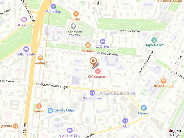 Остановка «Ул. Кибальчича», Ярославская улица (10851) (Москва)