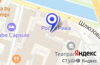 Схема проезда до компании ЛИЗИНГОВАЯ КОМПАНИЯ ТЕХНОЛИЗИНГ в Москве