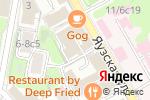 Схема проезда до компании Строймаш в Москве