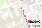 Схема проезда до компании Клуб Адмиралов в Москве