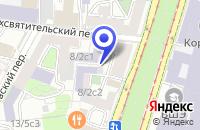 Схема проезда до компании НОТАРИУС КОЗЛОВА Е.Н. в Москве