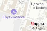 Схема проезда до компании Эпсилон Плюс в Москве
