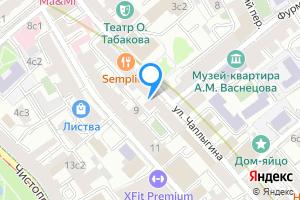 Комната в Москве м. Чистые пруды, улица Чаплыгина, 8с1