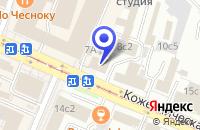Схема проезда до компании ТФ САТЬЯ СЕРВИС в Москве