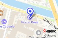 Схема проезда до компании ПК-МАРКЕТ в Москве