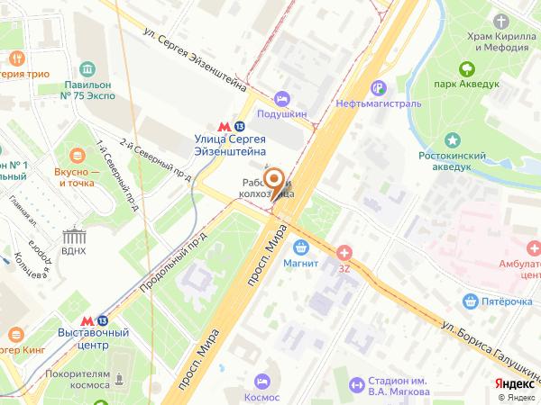 Остановка «ВДНХ (сев.)», проспект Мира (1001586) (Москва)
