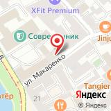 ПАО Вагонная ремонтная компания-1