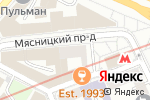Схема проезда до компании Ависта в Москве