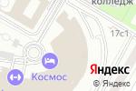 Схема проезда до компании Subway в Москве