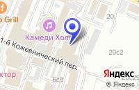 Схема проезда до компании ДОПОЛНИТЕЛЬНЫЙ ОФИС № 7977/0809 в Москве