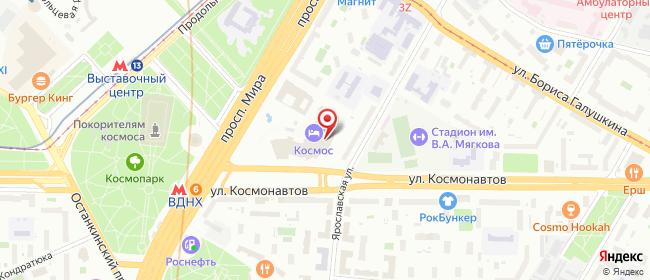 Карта расположения пункта доставки Москва Мира в городе Москва