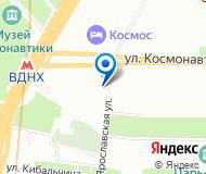 Гостиница «Оксана»