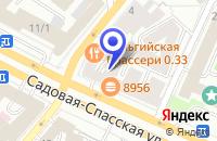 Схема проезда до компании КОНСАЛТИНГОВАЯ ФИРМА INTERNATIONAL COMPANY SERVICES LTD (ICSL) в Москве