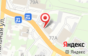 Автосервис Автосервис в Туле - Каракозова, 1а: услуги, отзывы, официальный сайт, карта проезда