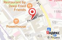 Схема проезда до компании Астория в Москве
