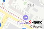 Схема проезда до компании Автосалон StarexHyundai 1 в Москве