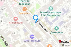 Сдается комната в Москве ул Чаплыгина, 10