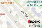 Схема проезда до компании Правосудие в Москве