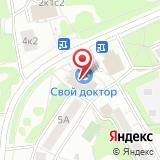 ООО Локон-СВ