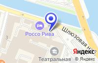 Схема проезда до компании ОБУВНОЙ МАГАЗИН ЗАРЯ в Москве