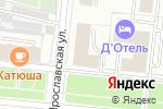 Схема проезда до компании АймДизайн в Москве