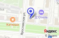 Схема проезда до компании КОНСАЛТИНГОВАЯ КОМПАНИЯ ПАЛАТА НАЛОГОВЫХ КОНСУЛЬТАНТОВ в Москве