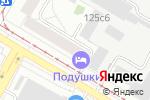 Схема проезда до компании Np-W в Москве