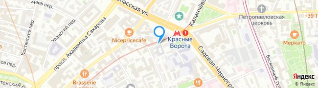 Боярский переулок