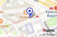 Схема проезда до компании АПТЕКА У КРАСНЫХ ВОРОТ в Москве