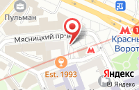 Схема проезда до компании Что? Где? Куда? в Москве