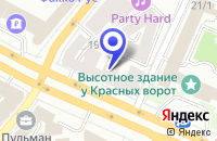 Схема проезда до компании ИНЖИНИРИНГОВАЯ КОМПАНИЯ БЕРМОС в Москве