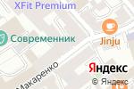 Схема проезда до компании Филадельфия в Москве