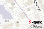 Схема проезда до компании Великолепная Дарина в Москве