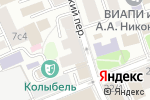 Схема проезда до компании LOST в Москве