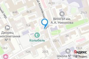 Снять комнату в Москве Большой Козловский переулок, 12