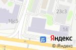 Схема проезда до компании Котлогазмонтажсервис в Москве