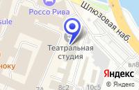 Схема проезда до компании КЛУБ БЕЗОПАСНОСТИ ДОРОЖНОГО ДВИЖЕНИЯ АВТОМОТОСПОРТ в Москве